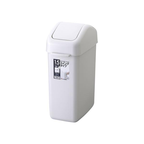 【12セット】 スイング式 ゴミ箱/ダストボックス 【15ND】 グレー フタ付き 本体:PP 『HOME&HOME』【代引不可】