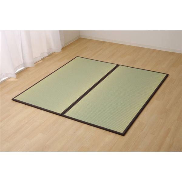 置き畳 1畳 国産 い草ラグ 『あぐら』 ブラウン 約82×164cm 2枚組