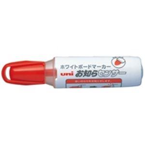 (業務用200セット) 三菱鉛筆 ボードマーカーお知らセンサー 太字丸芯 赤