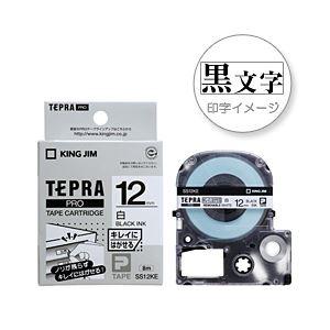 (業務用セット) 「テプラ」PROシリーズ キレイにはがせるテープ 12mm幅テープ 色:白に黒文字 【×10セット】