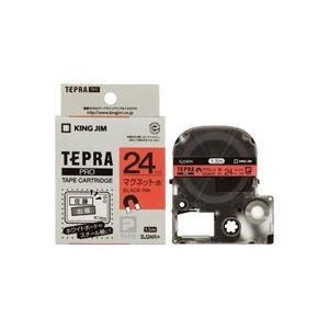 【スーパーSALE限定価格】(業務用20セット) キングジム テプラ PROテープ/ラベルライター用テープ 【マグネットテープ/幅:24mm】 SJ24R レッド(赤)