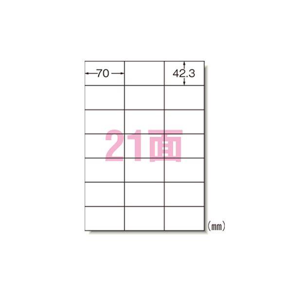 (業務用セット) エーワン ラベルシール〈プリンタ兼用〉キレイにはがせるタイプ(再剥離) マット紙(A4判) 100枚入 31258 【×2セット】