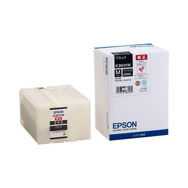 (まとめ) エプソン EPSON インクカートリッジ ブラック Mサイズ ICBK91M 1個 【×3セット】