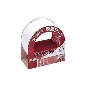 (業務用100セット) ニチバン 両面テープ ナイスタック 【屋外掲示用/幅50mm×長さ5m】 不織布 NW-N50