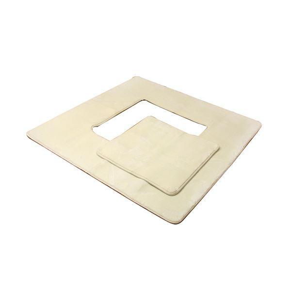 堀りごたつ対応ラグマット 4畳 無地 アイボリー 約200×300cm(くり抜き部約90×150cm) ホットカーペット可