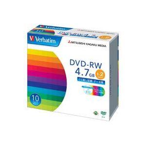 【スーパーSALE限定価格】(業務用30セット) 三菱化学メディア DVD-RW (4.7GB) DHW47NP10V1 10枚