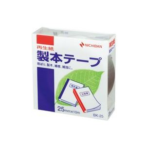 【日本製】 ニチバン 銀:サイバーベイ 製本テープ/紙クロステープ 【ポイント10倍】(業務用100セット) 【25mm×10m】 BK-25-DIY・工具