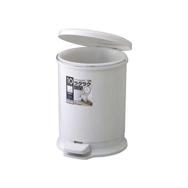 【6セット】 ペダル式 ゴミ箱/ダストボックス 中容器付【10PR】 グレー フタ付き 本体:PP 『HOME&HOME』【代引不可】