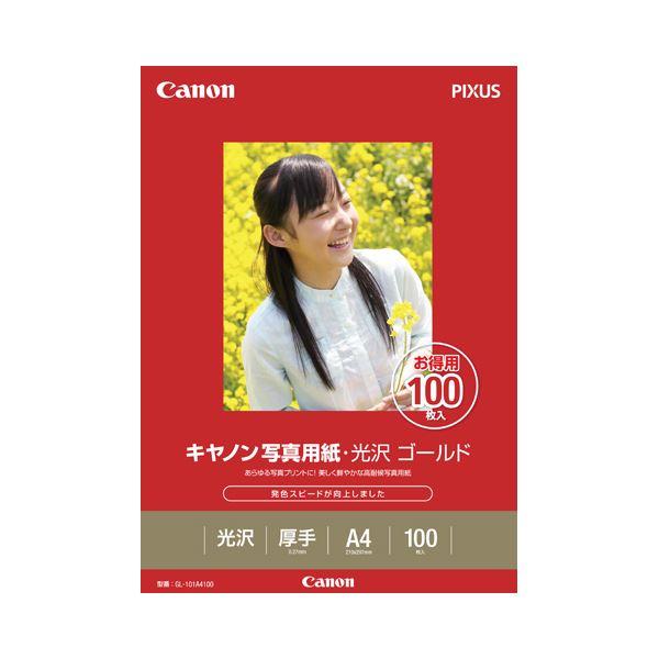 (まとめ) キヤノン Canon 写真用紙・光沢 ゴールド 印画紙タイプ GL-101A4100 A4 2310B014 1冊(100枚) 【×2セット】
