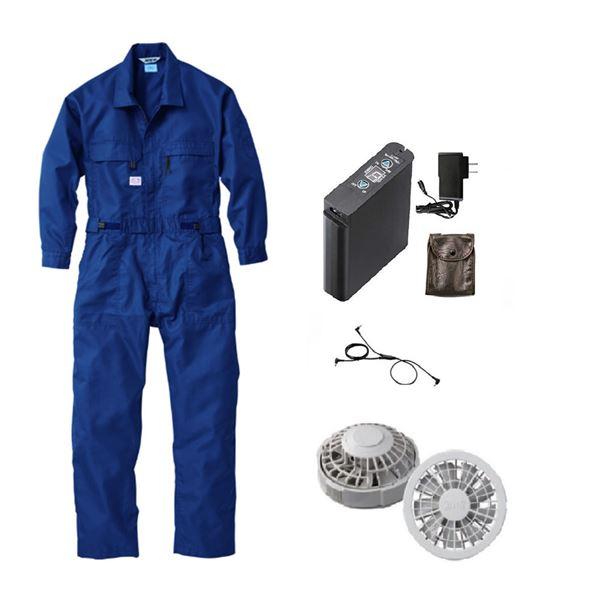 空調服 綿・ポリ混紡 長袖ツヅキ服(つなぎ服) リチウムバッテリーセット BK-500T2C03S4 ネイビー 2L