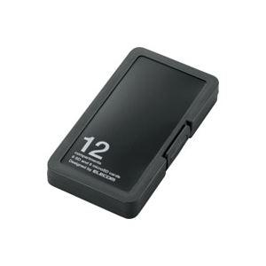【スーパーSALE限定価格】(業務用50セット) エレコム ELECOM メモリーカードケース CMC-SDCPP12BK PP製