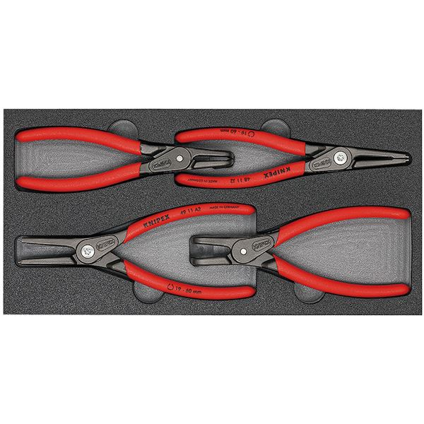 KNIPEX(クニペックス)002001V09 精密スナップリングPセット(4ホン トレイツキ)
