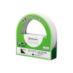(業務用100セット) ジョインテックス 両面テープ(再生タイプ)20mm×20m B572J