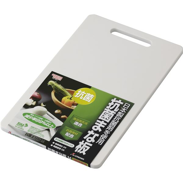 【スーパーSALE限定価格】【50セット】 抗菌まな板/キッチン用品 【Mサイズ】 ホワイト 塩素漂白可 『HOME&HOME』【代引不可】