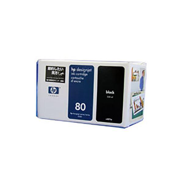 【純正品】 HP インクカートリッジ 【C4871A 1050C クロ BK ブラック】 350CC