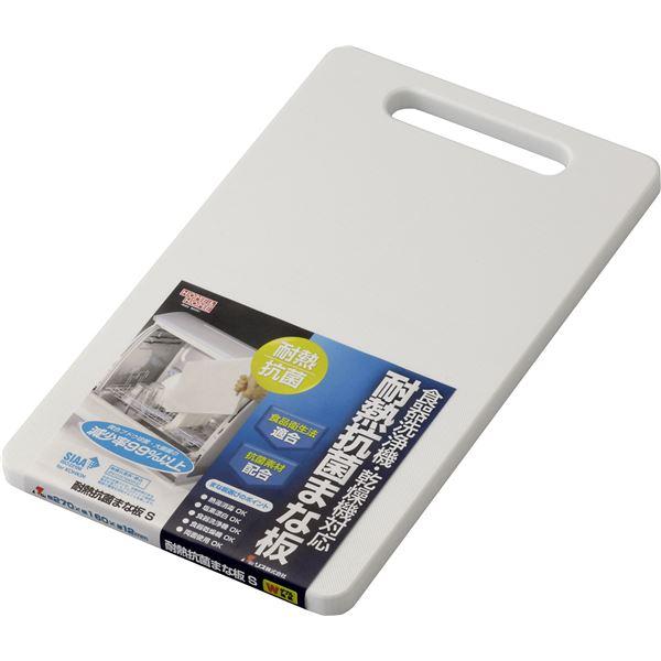 【スーパーSALE限定価格】【50セット】 耐熱 抗菌まな板/キッチン用品 【Sサイズ】 27×16×1.2cm ホワイト 食洗機・乾燥機対応 『HOME&HOME』【代引不可】