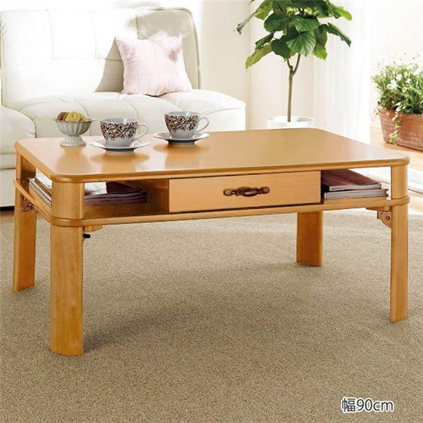 折りたたみテーブル/ローテーブル 【ライトブラウン 幅90cm】 引き出し 棚板 木製脚付き 〔リビング ダイニング〕