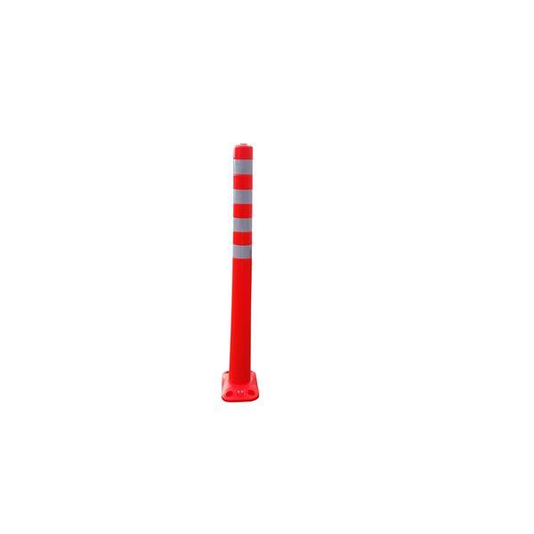 【1本】ポリウレタン製視線誘導標/ソフトコーン 【ベース式/4点固定】 高さ1000mm 専用固定アンカーセット【代引不可】