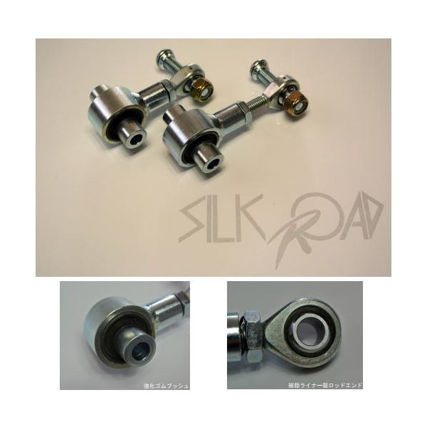 レガシィ セダン B4 BE5 調整式スタビリンク フロント×2本+リア×2本 シルクロード 5A6-I03