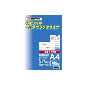 (業務用20セット) ジョインテックス OAマルチラベルB 12面100枚 A236J
