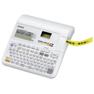 (業務用3セット) カシオ計算機(CASIO) ネームランド KL-M7-CA