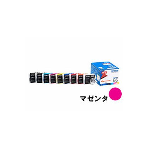 (業務用5セット) 【純正品】 EPSON エプソン インクカートリッジ 【ICM66 マゼンタ】