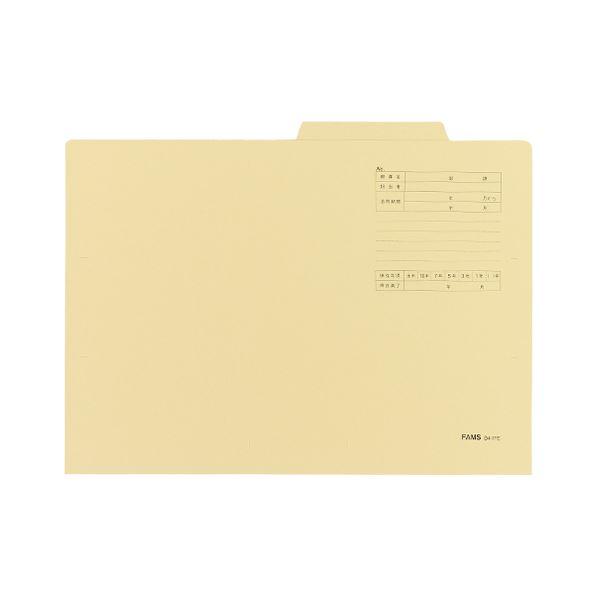 (業務用セット) FAMS 個別フォルダーリサイクル 219037 50枚入 【×2セット】