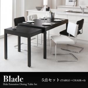 ダイニングセット 5点セット(テーブル幅135-235 + チェア4脚)【Blade】(テーブルカラー:ブラック)(チェアカラー:ホワイト)スライド伸縮テーブルダイニング【Blade】ブレイド【代引不可】
