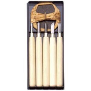 (業務用50セット) 義春刃物 マルイチ彫刻刀 R-5 プラケース5本組
