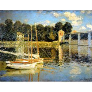 世界の名画シリーズ、プリハード複製画 クロード・モネ作 「アルジャントゥーユの橋」【代引不可】