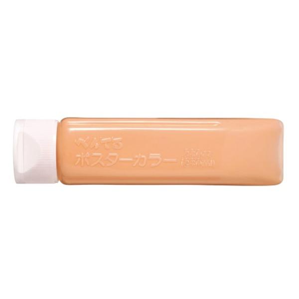 (業務用50セット) ぺんてる ポスターカラー/水彩絵具 【230mL】 チューブ入り YNG3T04 ペールオレンジ