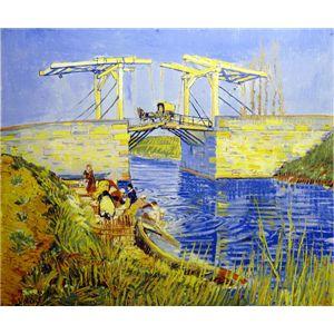 世界の名画シリーズ、プリハード複製画 ヴィンセント・ヴァン・ゴッホ作 「アルルのはね橋(アングロワ橋)」【代引不可】