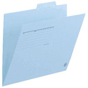 (業務用100セット) プラス 個別フォルダーFL-061IF A4Eロイヤル青10枚 ×100セット