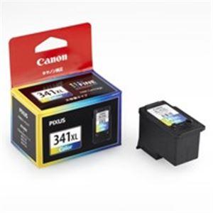 (業務用10セット) Canon キヤノン インクカートリッジ 純正 【BC-341XL】 3色カラー 増量