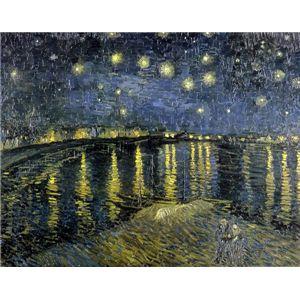 世界の名画シリーズ、プリハード複製画 ヴィンセント・ヴァン・ゴッホ作 「星降る夜、アルル」【代引不可】