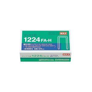 【スーパーSALE限定価格】(業務用100セット) マックス ホッチキス針 1224FA-H MS91177 600本