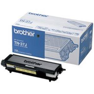 (業務用2セット) brother ブラザー工業 トナーカートリッジ 純正 【TN-37J】 大容量 ブラック(黒)