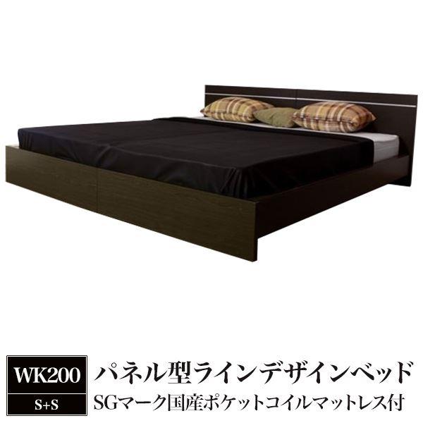 パネル型ラインデザインベッド WK200(S+S) SGマーク国産ポケットコイルマットレス付 ホワイト  【代引不可】