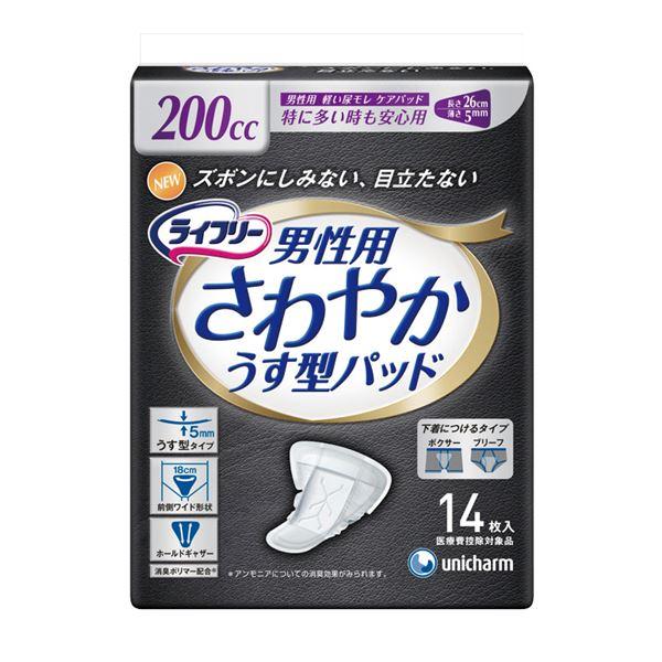 (まとめ)ユニ・チャーム 尿とりパッド LFさわやかパッド男性(3)特多時安心14枚 袋【×15セット】