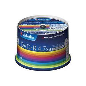 (業務用20セット) 三菱化学 データ用DVD-R 4.7GB 50枚 DHR47JP50V3