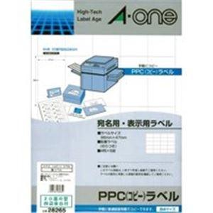 (業務用5セット) エーワン PPCラベル/コピー機用ラベルシート 【B4/20面R 100枚】 28265