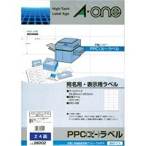 (業務用5セット) エーワン PPCラベル/コピー機用ラベルシート 【B4/24面 100枚】 28202