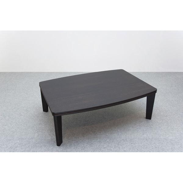 カジュアルこたつテーブル 【R天板 /幅105cm】 木製 本体 テーパー加工脚/木目調 ブラウン【代引不可】