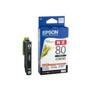 (業務用70セット) EPSON エプソン インクカートリッジ 純正 【ICBK80】 ブラック(黒)