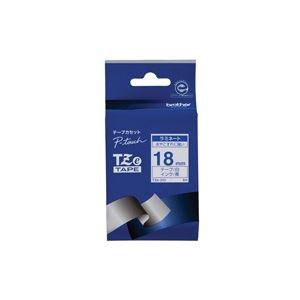(業務用30セット) brother ブラザー工業 文字テープ/ラベルプリンター用テープ 【幅:18mm】 TZe-243 白に青文字