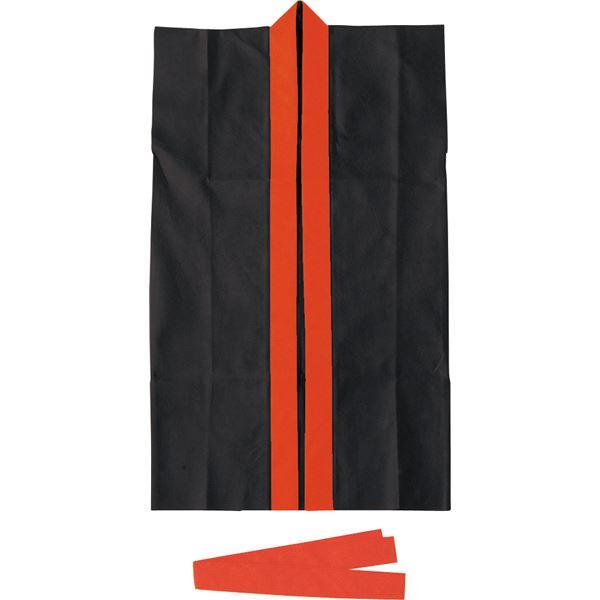 (まとめ)アーテック 不織布製はっぴ/法被 【Sサイズ】 ロング丈 袖なし ハチマキ付き ブラック(黒) 【×50セット】