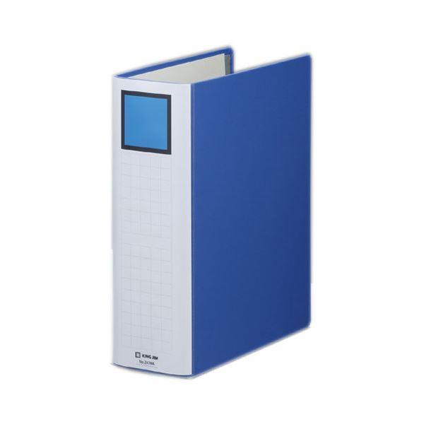 2478A A4タテ キングファイル 【×10セット】 1冊 青 背幅96mm スーパードッチ(脱・着)イージー 800枚収容 (まとめ)