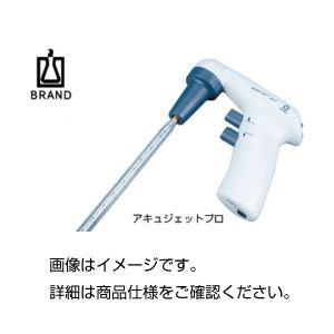 電動ピペッター/ハンディピペットコントローラー(アキュジェットプロ) 充電式