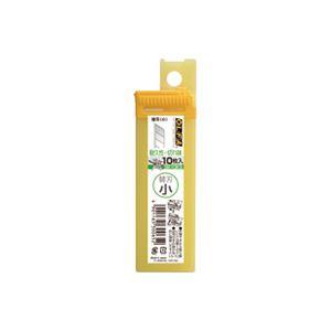 【スーパーSALE限定価格】(業務用200セット) オルファ カッター替刃 SB10KS 小 10枚