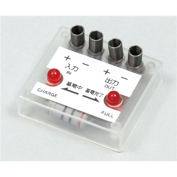 (まとめ)アーテック 電気実験安全装置 【×30セット】